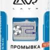 Промывка системы охлаждения Lavr Ln1103 за 50 р.