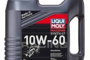 Масло моторное LIQUI MOLY 10W60 4л за 3 000 р.