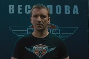 Футболки МотоБратан Х за 2 000 р.