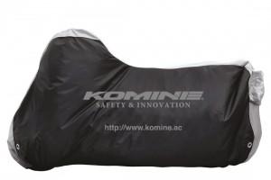 """Чехол для мотоцикла """"KOMINE Bike Cover"""", жаропрочный, XL, 2XL за 4 990 р."""