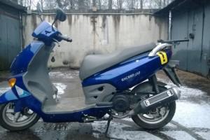 Синий Hyosung MS1 150 2006