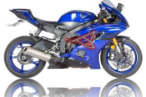 Защитная рельса для Yamaha YZF-R6 2016-2020 за 8 990 р.