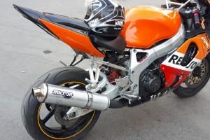 Оранжевый металлик Honda CBR 919 RR 1997