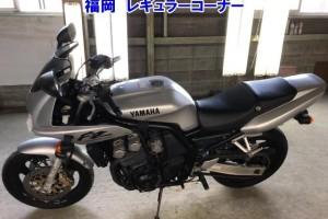 Серый Yamaha FZ 400 1997