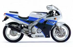 Yamaha FZR 250 RR 1994 за