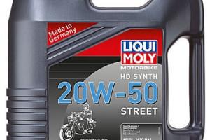 Motorbike HD Synth Street 20W-50 | Синтетическое за 4 187 р.