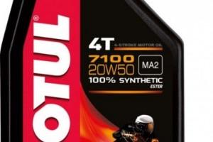 Motul 7100 10W40 20W50 за 1 000 р.