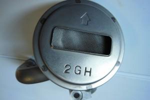 Маслозаборник Yamaha FZR 750 Genesis за 350 р.