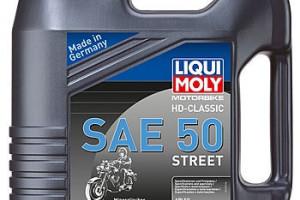 Motorbike HD-Classic Street SAE 50 | Минеральное за 2 536 р.