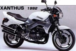 Kawasaki ZR 400 D Xanthus 1996 за 153 000