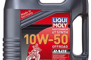 Motorbike 4T Synth Offroad Race 10W-50 | Синтетическое за 3 405 р.