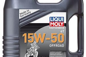 Motorbike 4T Offroad 15W-50 | НС-синтетическое за 2 841 р.