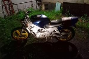 Honda CB 400 SF 1992 за