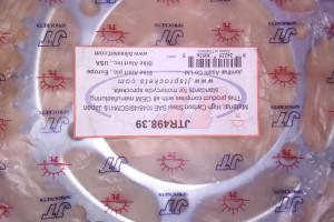 Звезда JT 39 за 1 200 р.
