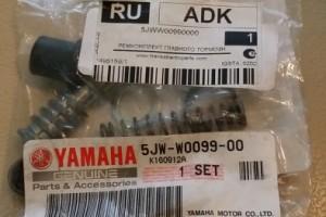 Ремкомплект машинки сцепления Yamaha FJR1300a за 1 400 р.