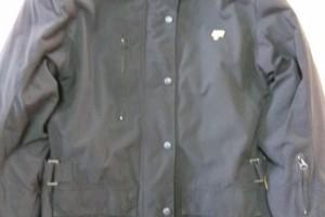 Куртка AXO за 5 000 р.