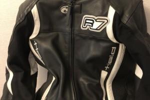 Женская кожаная мотокуртка HELD R7 за 7 000 р.