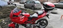 Ducati Muitistrada