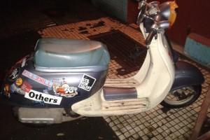 Белый Honda Giorno 2000, угнан 19 сентября 2014 в Санкт-Петербург