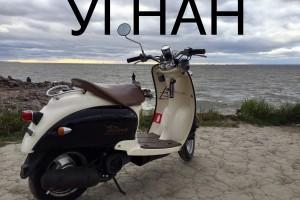 Бежевый Yamaha Vino 1998, угнан 5 июля 2018 в Санкт-Петербург