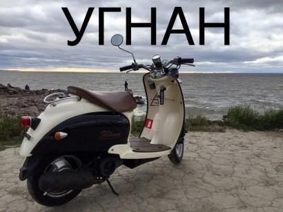 В угоне бежевый Yamaha Vino 1998